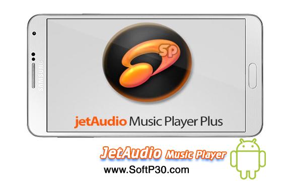 دانلود JetAudio Music Player