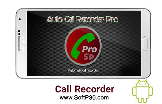 دانلود Call Recorder