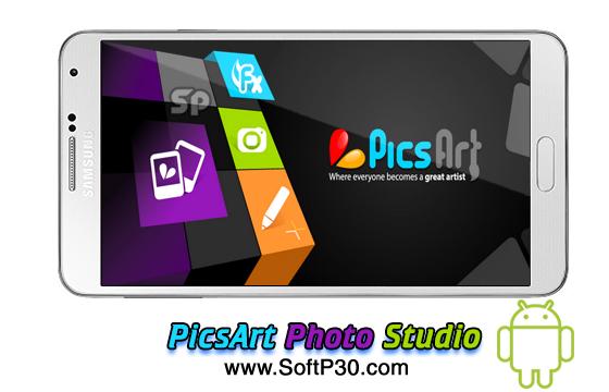 دانلود نرم افزار PicsArt Photo Studio