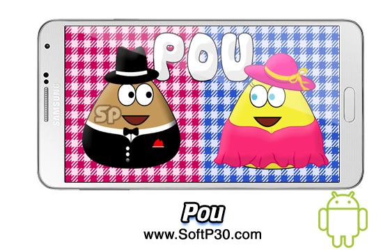 دانلود Pou