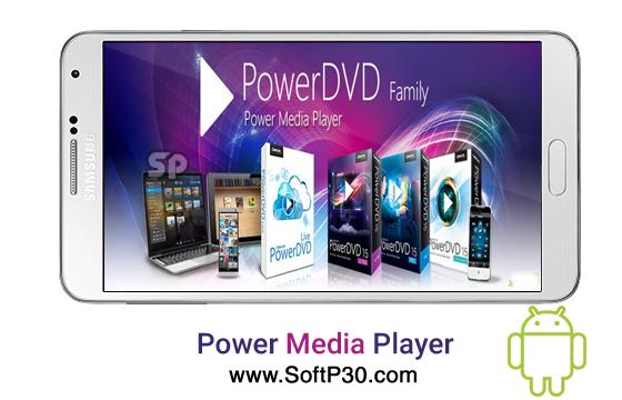 دانلود Power Media Player