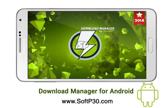 دانلود Download Manager for Android