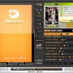 GOM Media Player2