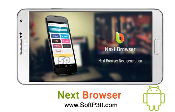 دانلود Next Browser