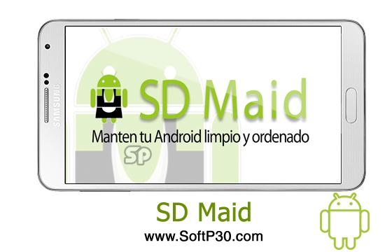 دانلود SD Maid