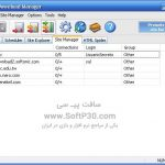 نرم افزار مدیریت دانلود 2