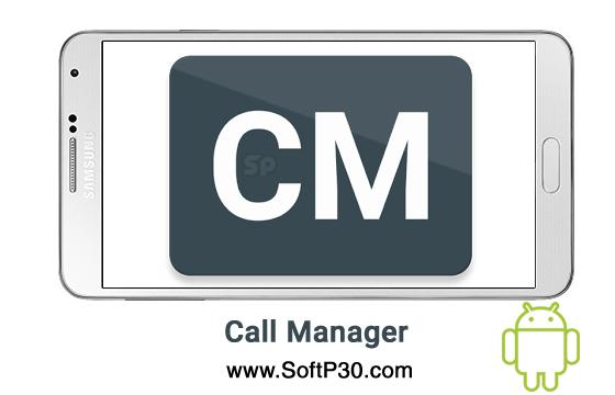 دانلود Call Manager