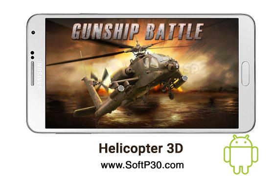 دانلود Gunship Battle Helicopter 3D