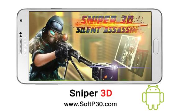 دانلود Sniper 3D