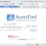 avant-browser2