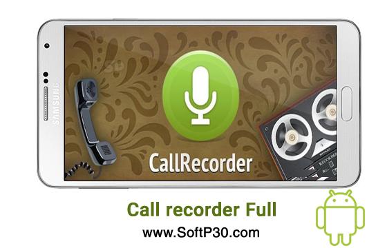 دانلود Call recorder Full