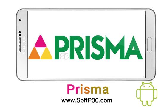 دانلود Prisma