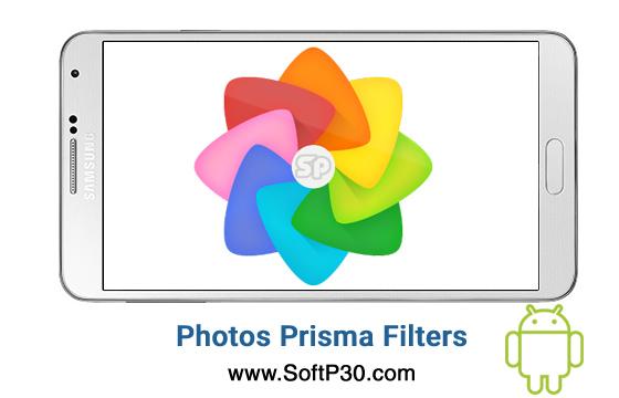 دانلود Toolwiz Photos Prisma Filters