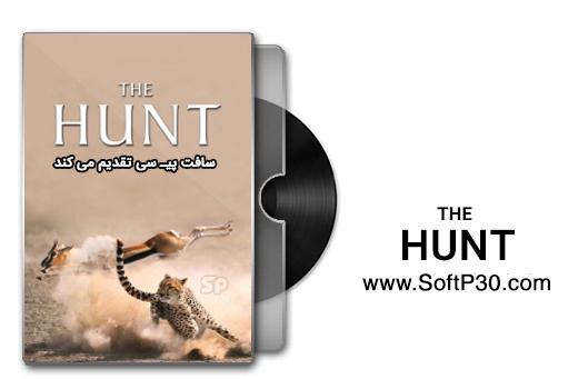 دانلود مستند The Hunt