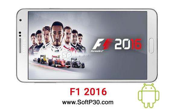 دانلود F1 2016