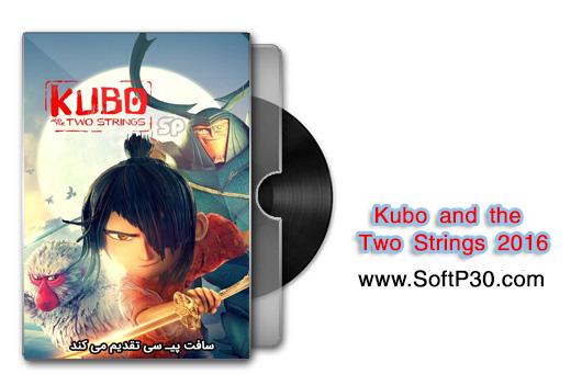 دانلود Kubo and the Two Strings 2016