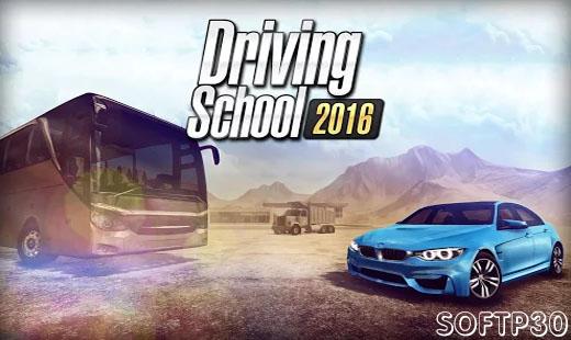 دانلود Driving School 2016