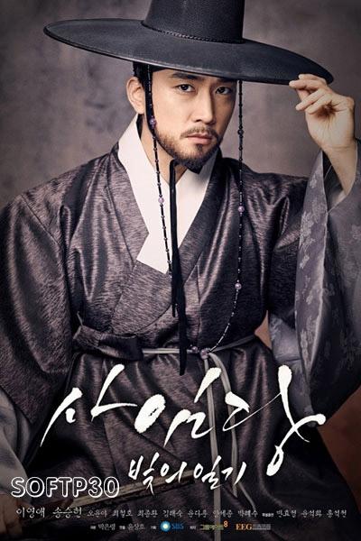 دانلود سریال کره ای سیمدانگ