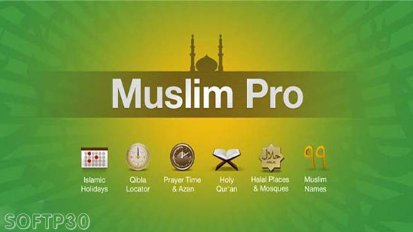 دانلود Muslim Pro - Ramadan 2017