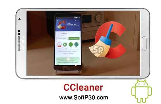 دانلود نرم افزار - CCleaner v1.20.85 بهینه ساز اندروید