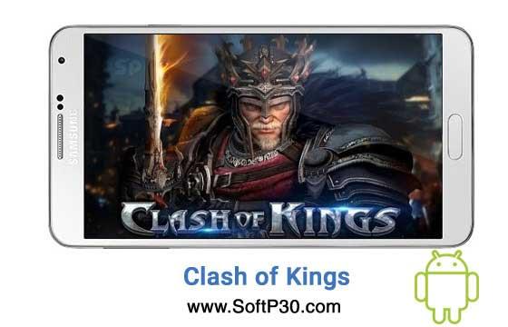 دانلود بازی - Clash of Kings v2.55.0 کلش آف کینگ اندروید