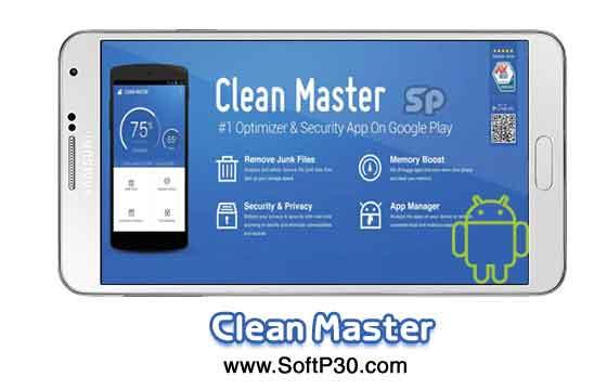 دانلود نرم افزار اندروید Clean Master v5.18.7 بهینه ساز برای اندروید