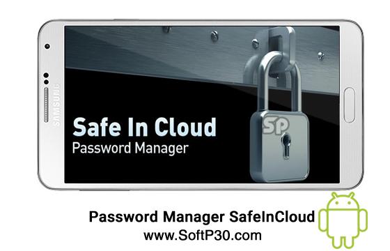 دانلود نرم افزار - Password Manager SafeInCloud v17.3.14 محافظت از اطلاعات