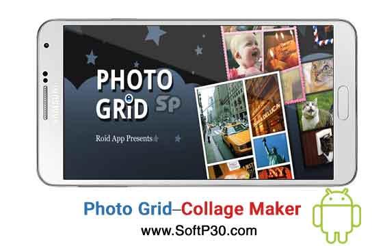 دانلود نرم افزار - Photo Grid – Collage Maker v6.29 ویرایش ویدیو اندروید