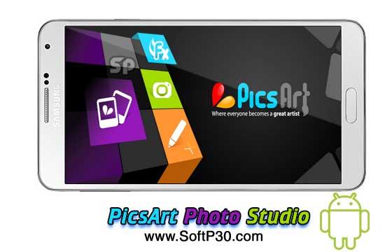 دانلود نرم افزار - PicsArt Photo Studio v9.16.1 نرم افزار اندروید ویرایش تصویر