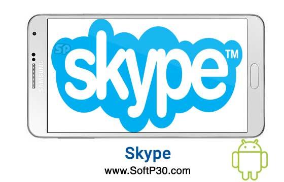 دانلود نرم افزار اندروید Skype free IM & video calls v8.5.0.55324 اسکایپ اندروید