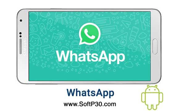 دانلود نرم افزار اندروید WhatsApp Messenger v2.17.314 مسنجر واتس آپ