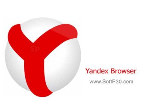 دانلود نرم افزار Yandex Browser v17.7.1.791 مرورگر جدید