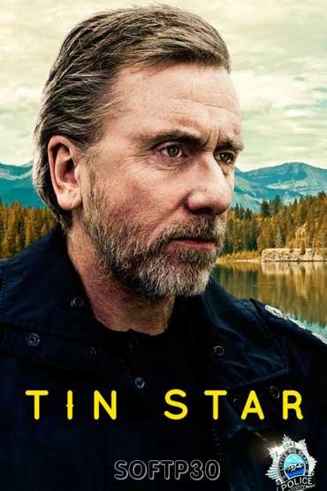 دانلود سریال خارجی Tin Star زبان اصلی