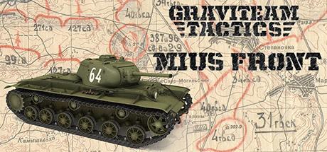 دانلود بازی Graviteam Tactics: Mius-Front برای PC