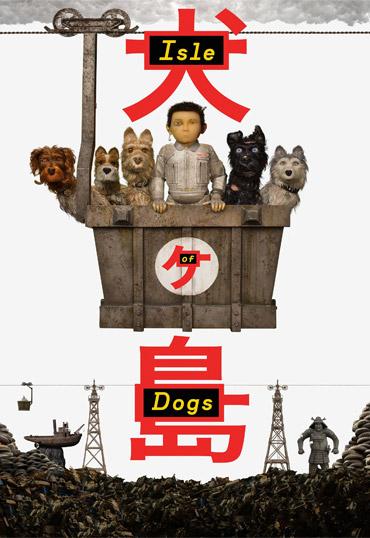 دانلود انیمیشن زبان اصلی Isle of Dogs 2018