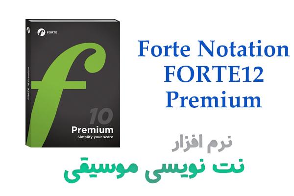 Forte Notation FORTE 12 Premium