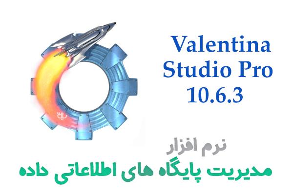 Valentina Studio Pro
